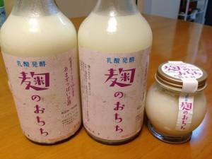 乳酸発酵甘酒「麹のおちち」