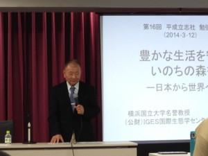 宮脇昭先生