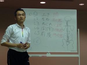 整体師歴23年 篠田道正先生