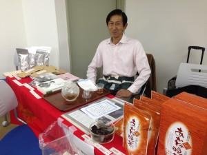 無農薬 自然栽培 日本茶