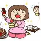 食べ過ぎない! 【健康長寿のための食生活 (1)】