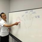 健康長寿セミナー報告 (第2回 2013年10月3日、講師:整体師 篠田道正先生)